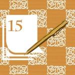 write 15